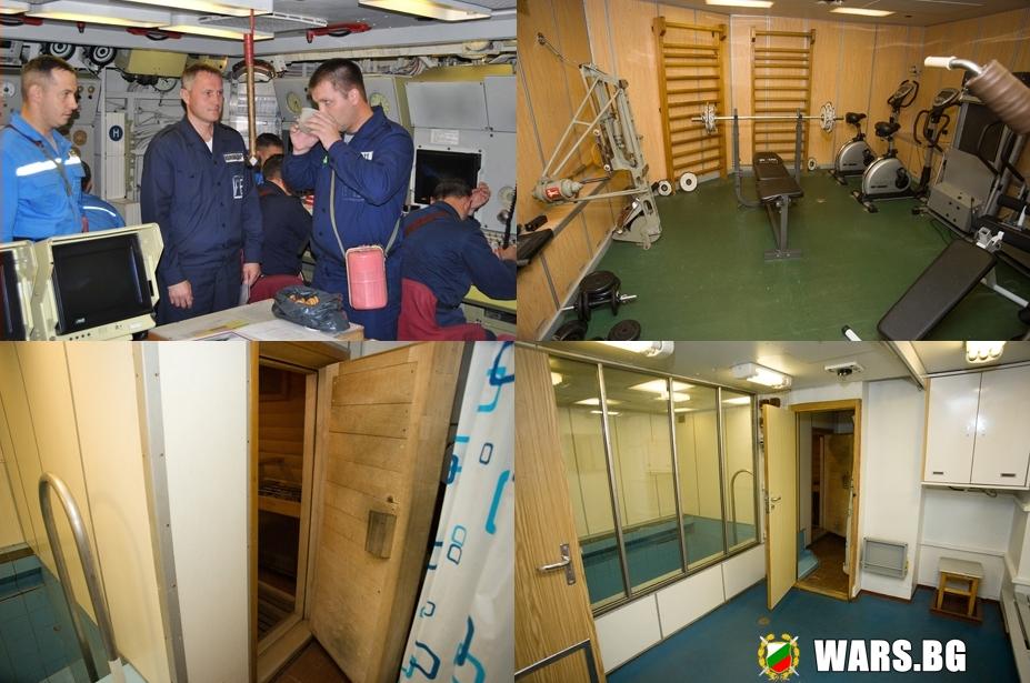 Атомна подводница на Русия