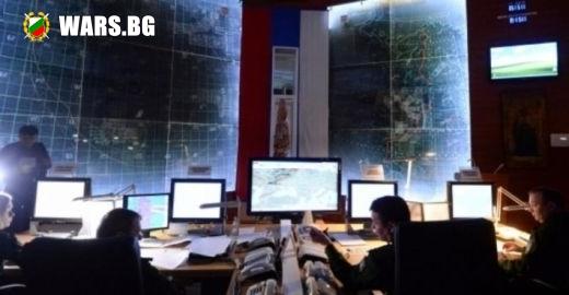 Руски радари