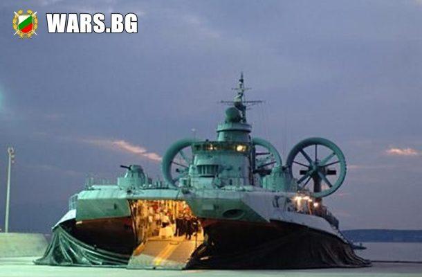 Най добрият десантен кораб в светът е Руски