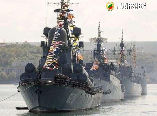 Русия вдигна военният си флот под тревога !