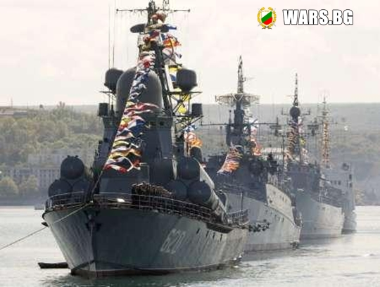 Ruskiqt flod Руският Флот