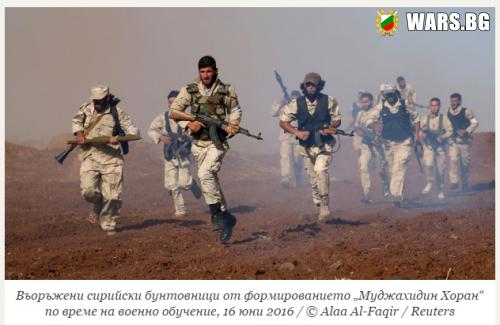 """Доклад на """"Болкан инсайт"""": България продава оръжие на """"Ислямска Държава""""! + ВИДEО"""