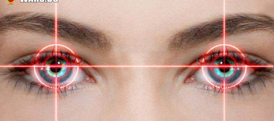 Мозъчни импланти добавят инфрачервено зрение