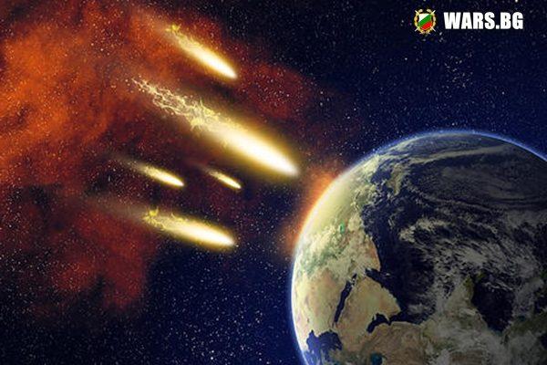 В Русия е разработена нова технология за защита на Земята от астероиди