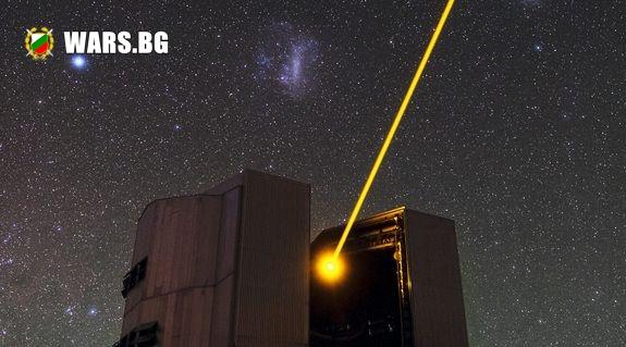 Руски лазерни технологии ще променят представата Ви за война