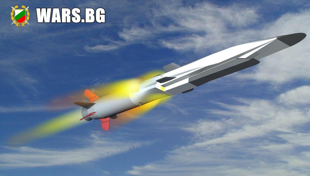 Свръхзвуковите ядрени ракети