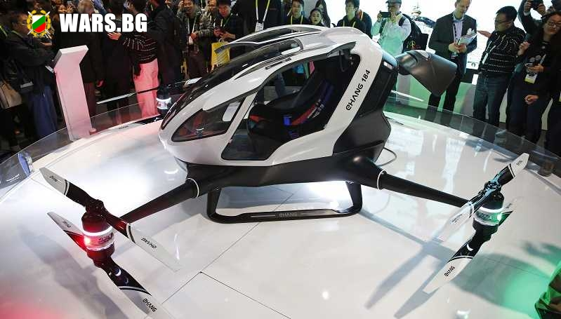Технология от бъдещето: Русия ще бъде създаден пътнически безпилотен самолет