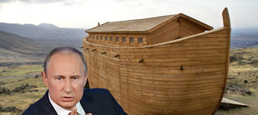 Владимир Путин прави Ноев ковчег !