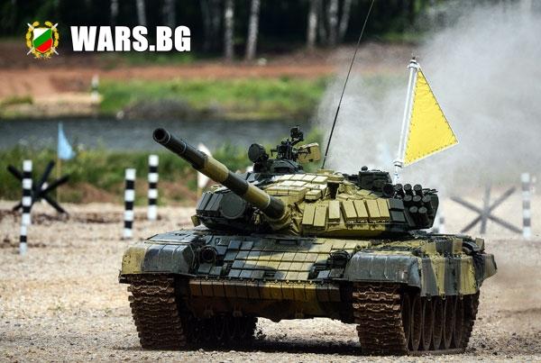 Пет руски военни маскировки за който не знаете