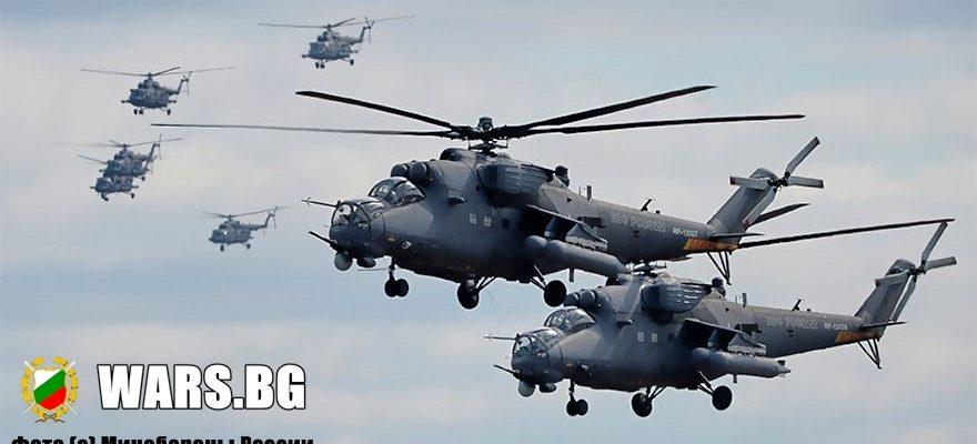 Защо страните от Азия купуват руския щурмови вертолет Ми-35