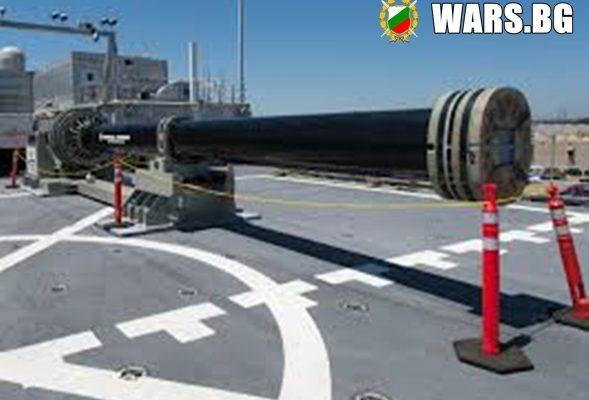 САЩ изпробват ново супероръжие