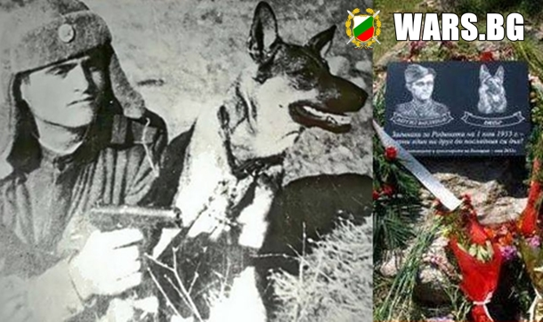 Вергил Ваклинов и кучето Вихър