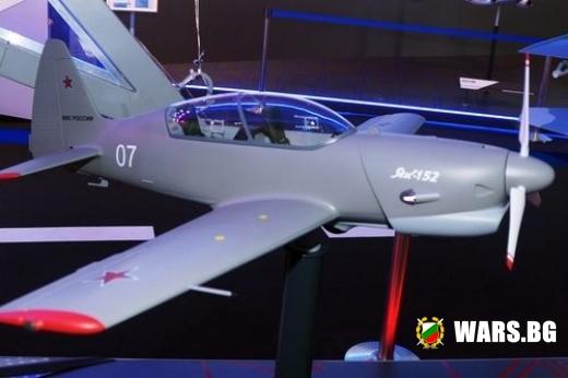 Новият учебен Як-152 извърши първия си полет (ВИДЕО)