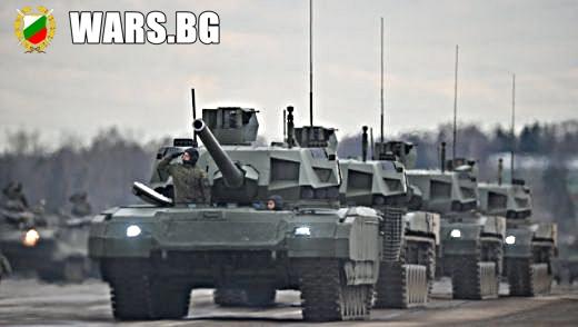 Business Insider: Американските танкове изостанаха далеч зад руските в ключови области