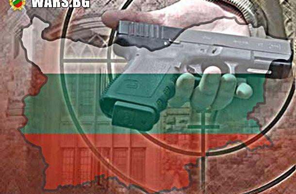 Лично Оръжие