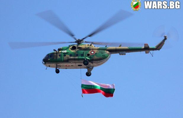 МО стяга и старите съветски вертолети