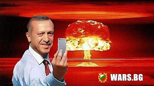 Страните с ядрено оръжие