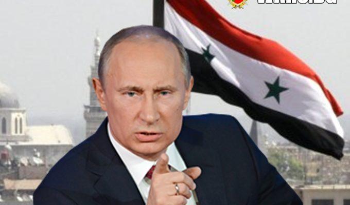 Русия , Русия ,Русия