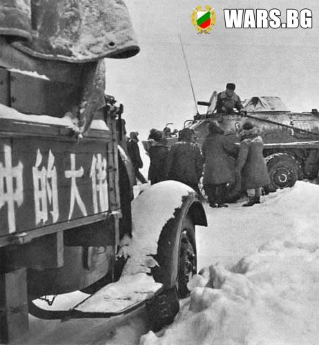 Китайско-съветски конфликт