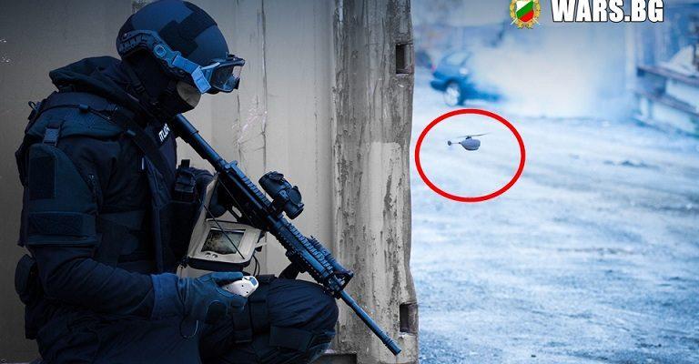 Black Hornet Малкия шпионин +ВИДЕО