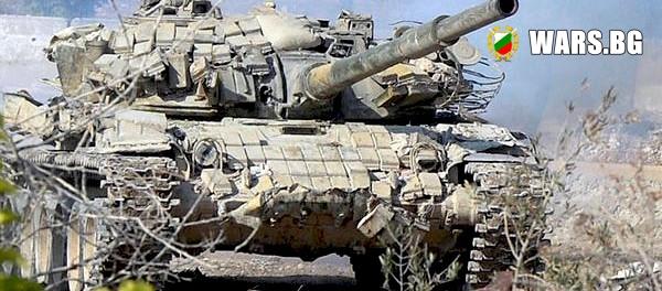 Ето с какви танкове се сражават противниците в Сирия