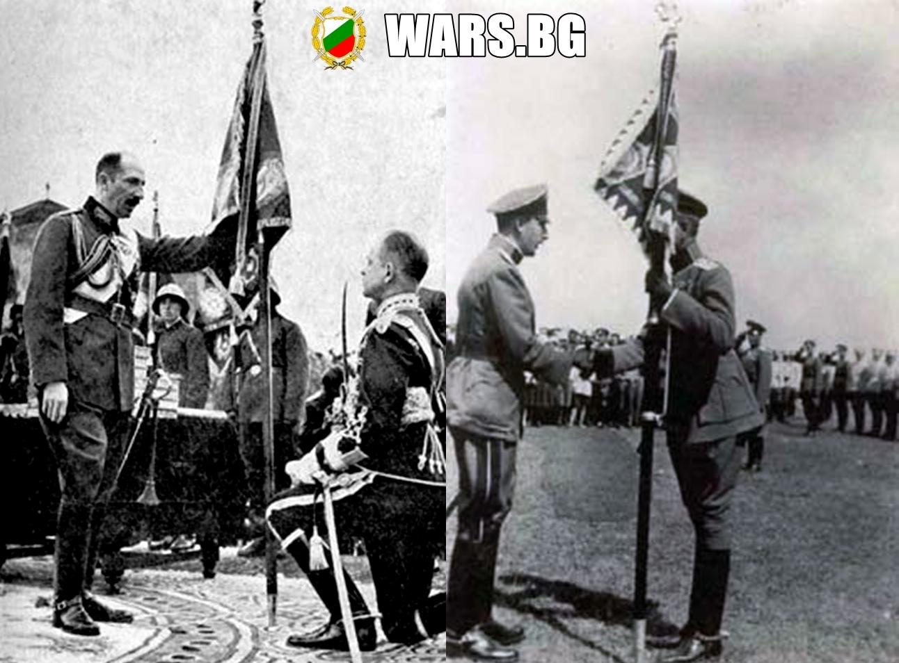 Резултат с изображение за Цар Борис III връчва бойно знаме на Военното училище.