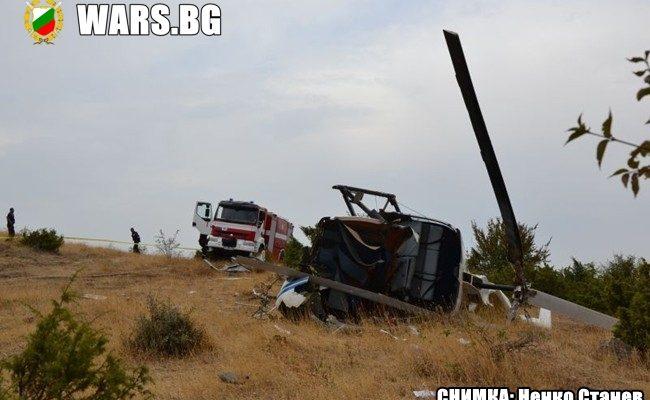 Потвърдено! Повреда в двигателя е причина за падането на хеликоптера край Кърджали