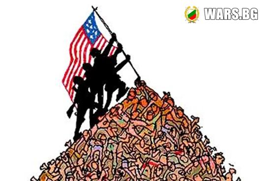 Тероризъм в Сирия