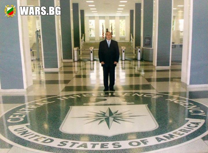 Борисов продаде България на Америка