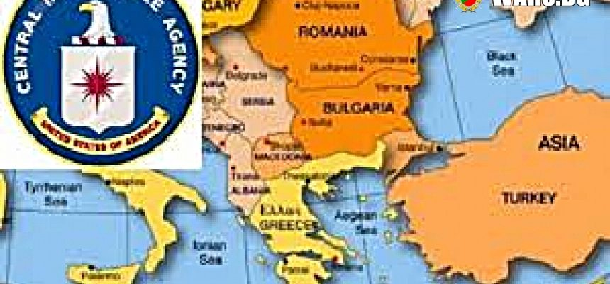Разузнавателен анализи на ЦРУ на САЩ за боеспособността на Българската армия !