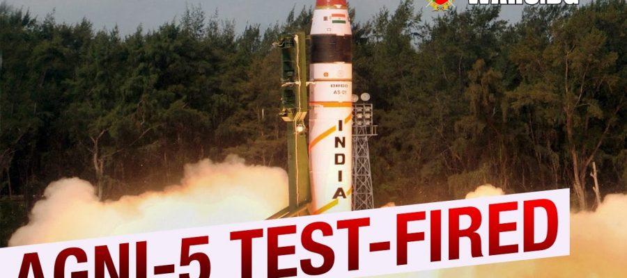 """Индия има ракети клас """"земя-земя"""""""