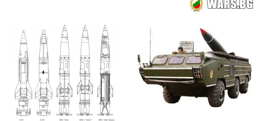 """National Interest разказа за """"забравен, но смъртоносен"""" руски ракетен комплекс"""