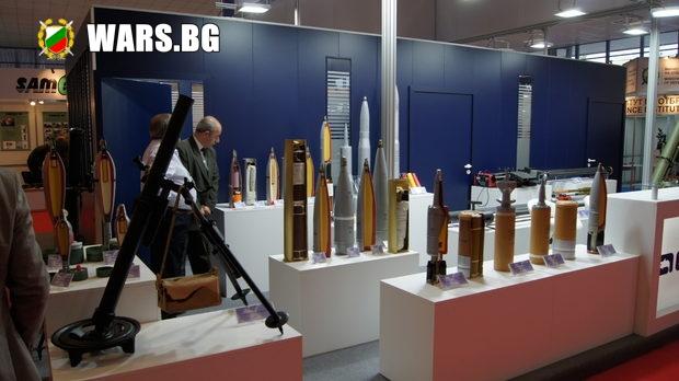 Колко оръжие изнася България