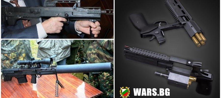 Според много експерти, това оръжие е най-мощният боен пистолет в света.