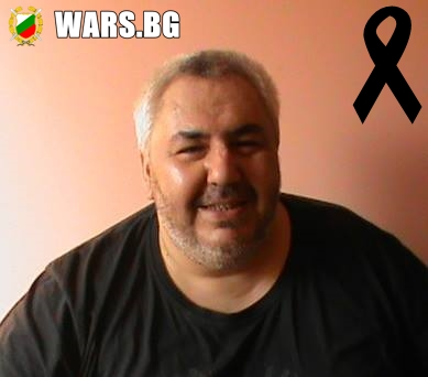 Днес почина един от най-добрите журналисти отразявали военни конфликти