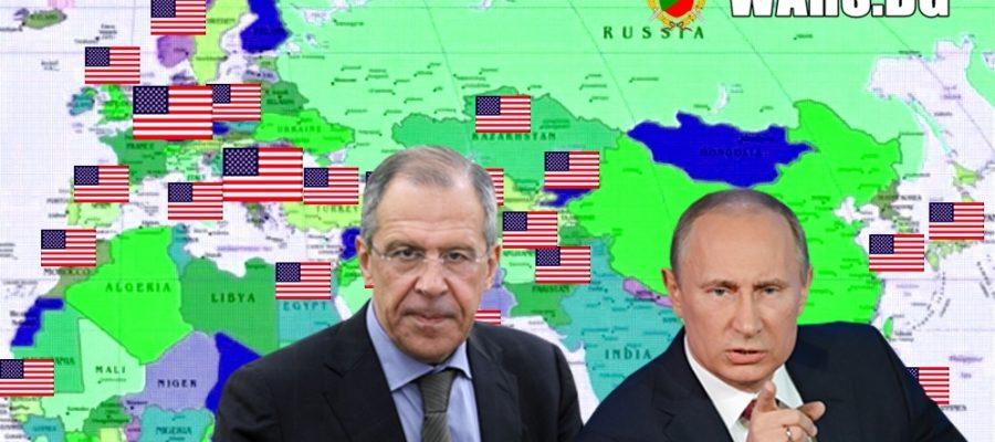 Владимир Путин и Лавров