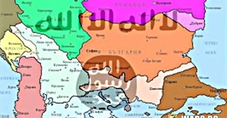 Балканите като гореща точка !