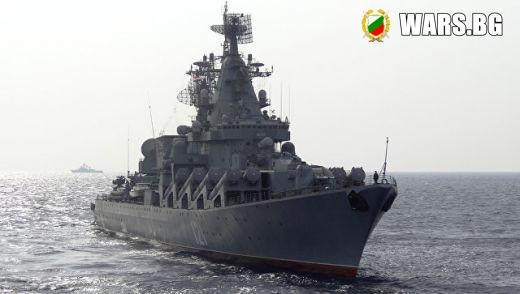 Американски експерт: Русия показа висок потенциал на Черноморския флот