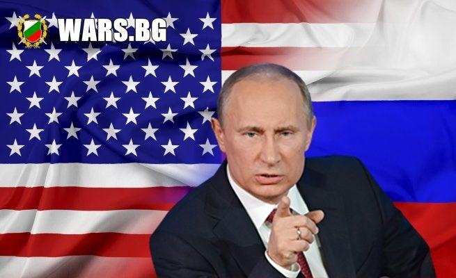 Вижте най-смъртоносните оръжия, които Русия и САЩ биха използвали при война