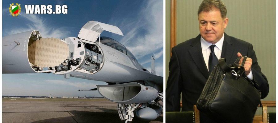 30 годишен Ф-16 на цената на чисто новите Су-34 или Миг-35 !