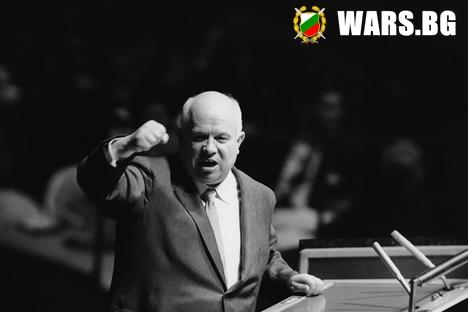 Военни къртици: Хрушчов строил подземни лодки, за да взриви Америка