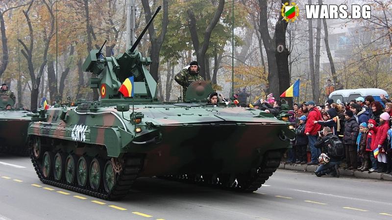 Румъния модернизира армията си