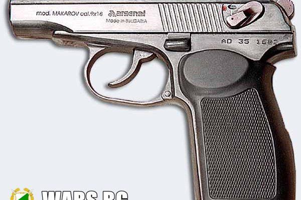 """ПМ -""""пистолет Макарова"""""""