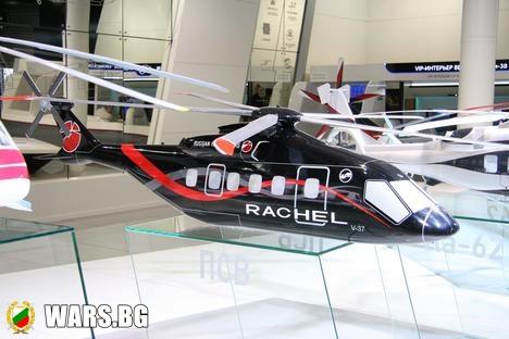Перспективният скоростен хеликоптер ще тръгне в серийно производство през 2022 година