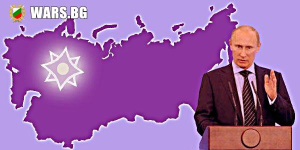 Евразийски съюз