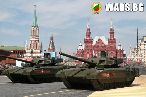 """Индия и Китай проявяват интерес към покупката на руския танк """"Армата"""""""