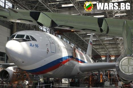 Русия започва серийно производство на Ил-96