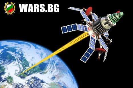 Ще дозареждат спътниците с лазер