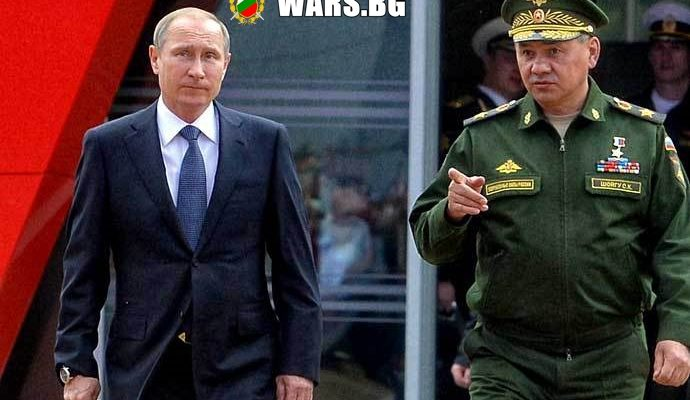 Путин: Русия може да унищожи САЩ за по-малко от 30 минути
