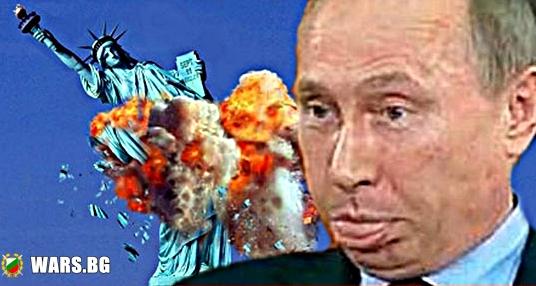 Дейвид Джубърг: Ще смажем Русия